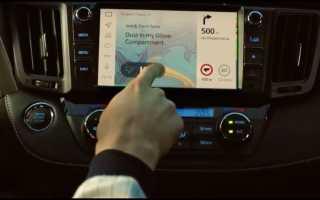 Плохой прием радио в автомобиле что делать
