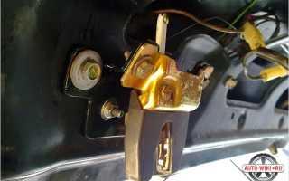 Регулировка замка багажника приора хэтчбек