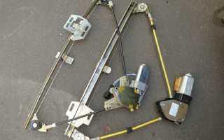 Ремонт стеклоподъемника нива шевроле