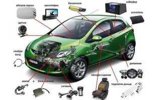 Почему плавает напряжение в бортовой сети автомобиля