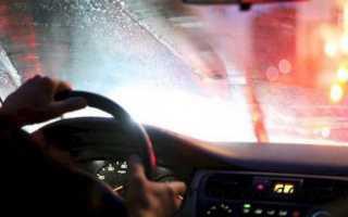 Чтобы не запотевали окна в автомобиле