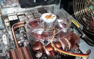 Куда должен дуть вентилятор на радиаторе процессора