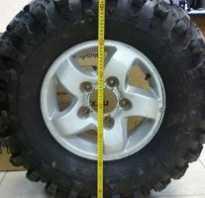 Размер колеса 13 радиус