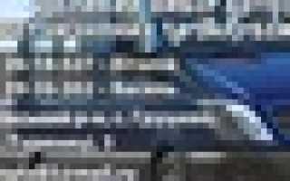 Сколько весит голый кузов ваз 2114