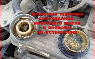 Почему вспенивается масло в двигателе
