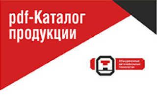 Лада имидж тольятти официальный сайт