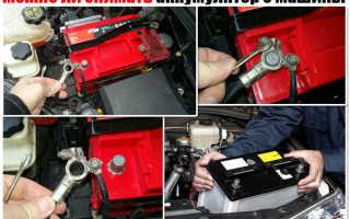 Снимать ли аккумулятор на зиму с машины