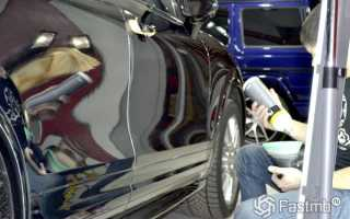 Полировка кузова автомобиля воском