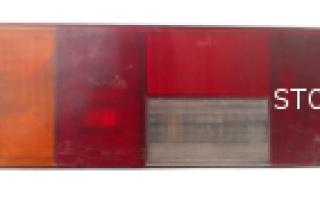 Не горит стоп сигнал ваз 21099 карбюратор