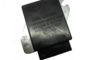 Реле зарядки ваз 2110 инжектор 8 клапанов