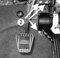 Лада ларгус педаль газа