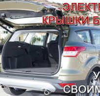 Механизм открывания двери багажника