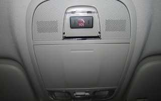 Кнопка sos в автомобиле как работает