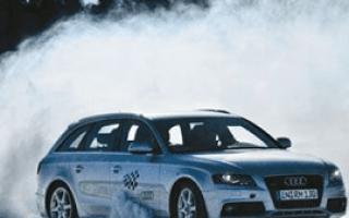 Снос передней оси автомобиля