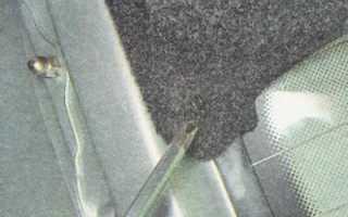 Регулировка замка багажника ваз 2110