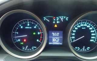 Машина не греется больше 70 градусов
