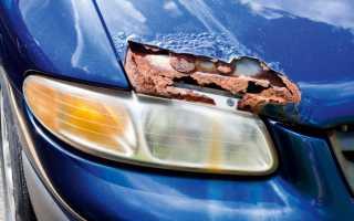Чем покрыть ржавчину на автомобиле
