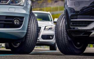 Шины для паркетников 2018