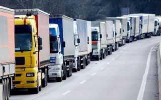 Парк грузовых автомобилей в россии 2018
