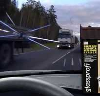 Удаление трещин на лобовом стекле автомобиля