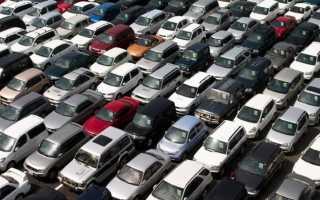 Рассчитать цену автомобиля с пробегом калькулятор онлайн