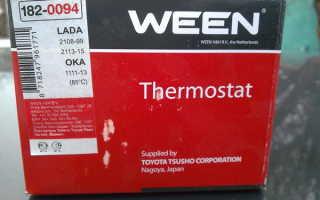 Термостат метал инкар на ваз 2114