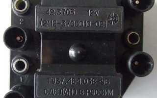 Как подключить бронепровода ваз 2109 инжектор