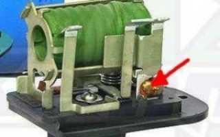 Резистор отопителя ваз 2110 где находится