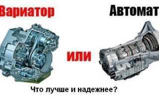 Чем отличается вариатор от автомата в автомобилях