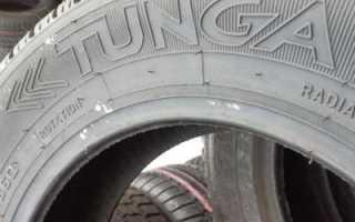 Тунга шины производитель отзывы