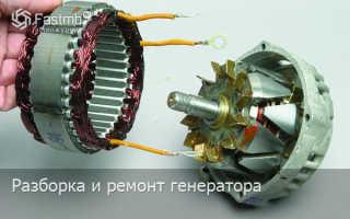 Как разобрать автомобильный генератор
