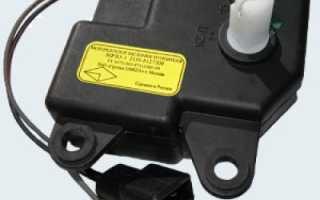 Микроредуктор управления заслонкой отопителя ваз 2110
