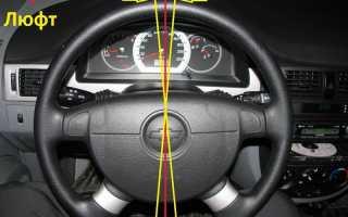 Свободный ход автомобильного руля