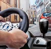 Тренажер для обучения вождению автомобиля
