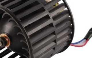 Электродвигатель печки ваз 2108