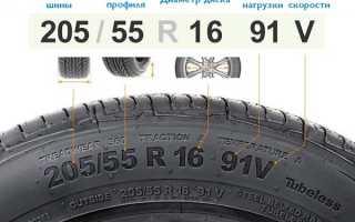 Что означают буквы на колесах