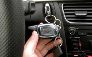 Как убрать сигнализацию с машины