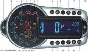 Шевроле авео т300 значок машина с ключом