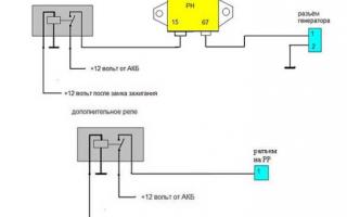 Регулятор напряжения 406 двигатель